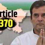 राहुल का बड़ा बयान: कश्मीर भारत का आंतरिक मामला, पाक को दखल देने का हक नहीं