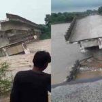 पाकुड़: बाढ़ में पुल तो बह गया, अब सवेंदक और अभियंता पर गिरेगी गाज